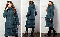 Модная женская куртка осень / зима / весна с 42р по 50р  синтепон 300