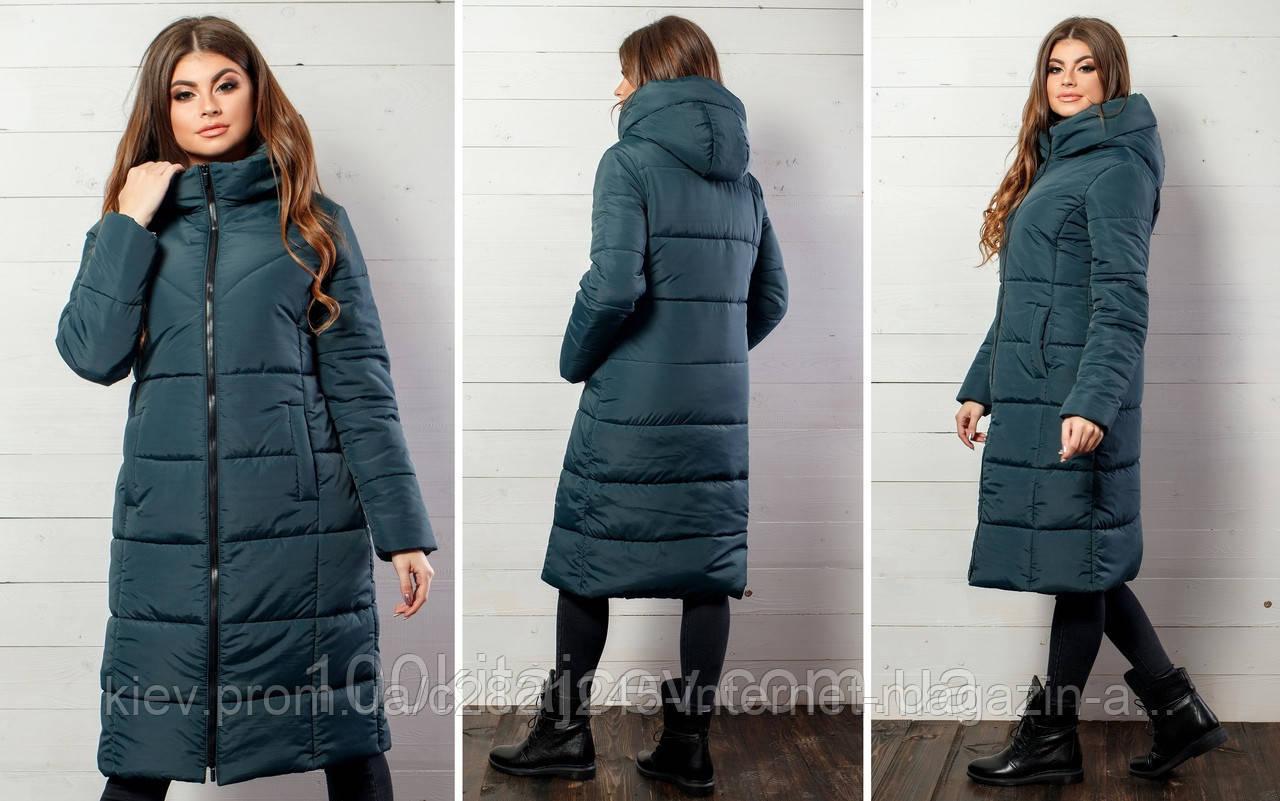 9972e9fa6a59 Модная женская куртка осень   зима   весна с 42р по 50р синтепон 300 -  Интернет