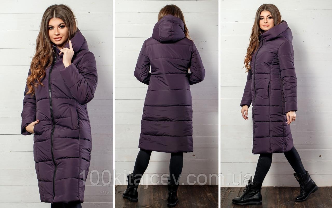 c6612e1069d Стильная женская тёплая куртка осень   зима   весна 42 - 50 рр - Bambarbia в