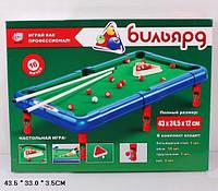 Бильярд Joy Toy 2264 36шт2 в коробке 43,5333,5см