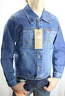 Пиджак джинсовый подростковый  S 819.23 40
