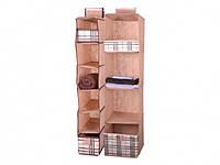 Подвесной коричневый органайзер на 6 секций, Органайзеры для вещей и обуви