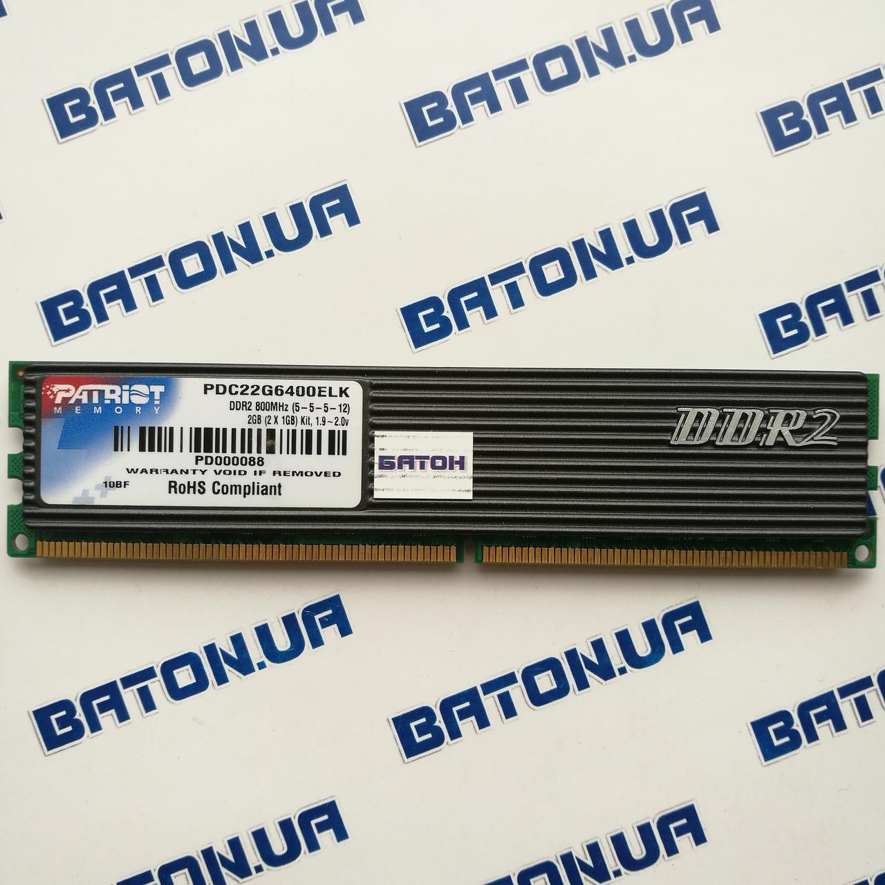 Игровая оперативная память Patriot DDR2 1Gb 800MHz PC2 6400U CL5 (PDC22G6400ELK) Б/У
