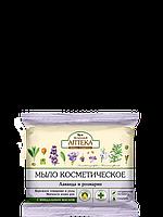 Мыло косметическое «Лаванда и розмарин» Зеленая аптека 75г