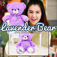 "Лавандовый мишка (без запаха) - ""Lavender Bear"" - 37 х 20 см!, фото 1"