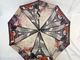 Женский зонт автомат с двойной тканью и городами внутри цвет малиновый , фото 3