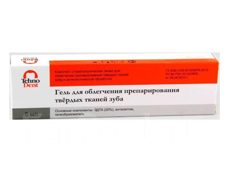 Гель ЭДТА-20%, 5 мл