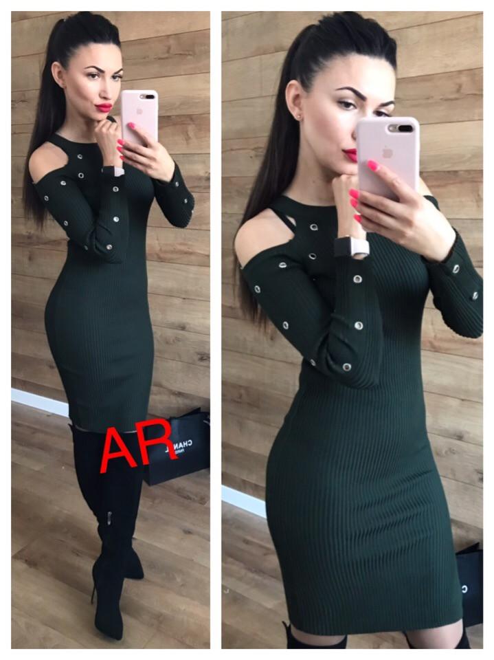 3ee0c333ad7 Зеленое платье с вырезами на плечах AR - Velvet в Харькове