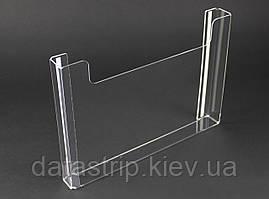 Карман А4 (297х210мм) для полиграфии горизонтальный со скотчем.