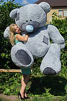 Плюшевый мишка Тедди 240 см, фото 1