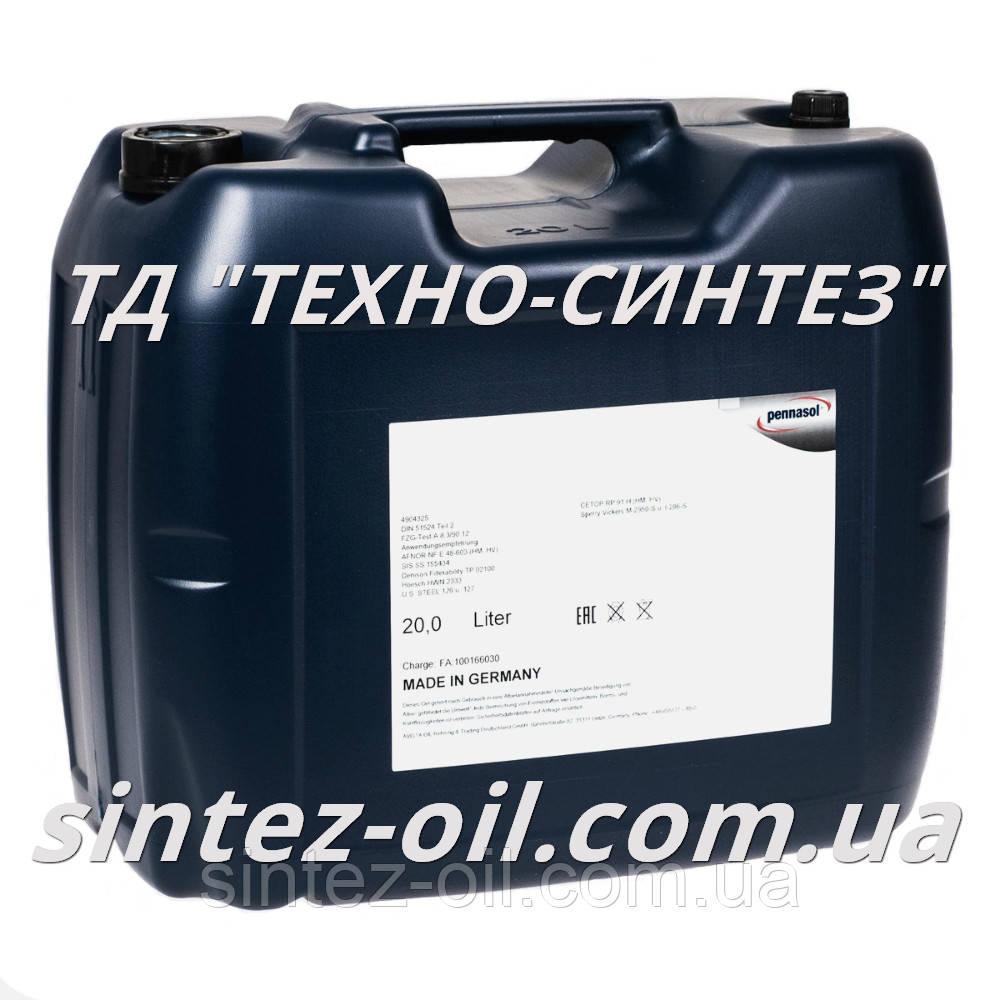 Hydraulikoel HVLP 32 PENNASOL (20л) Гидравлическое масло