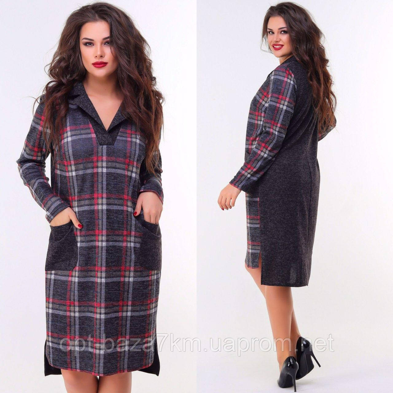 4f5f0d8f5b0 Женские платья больших размеров
