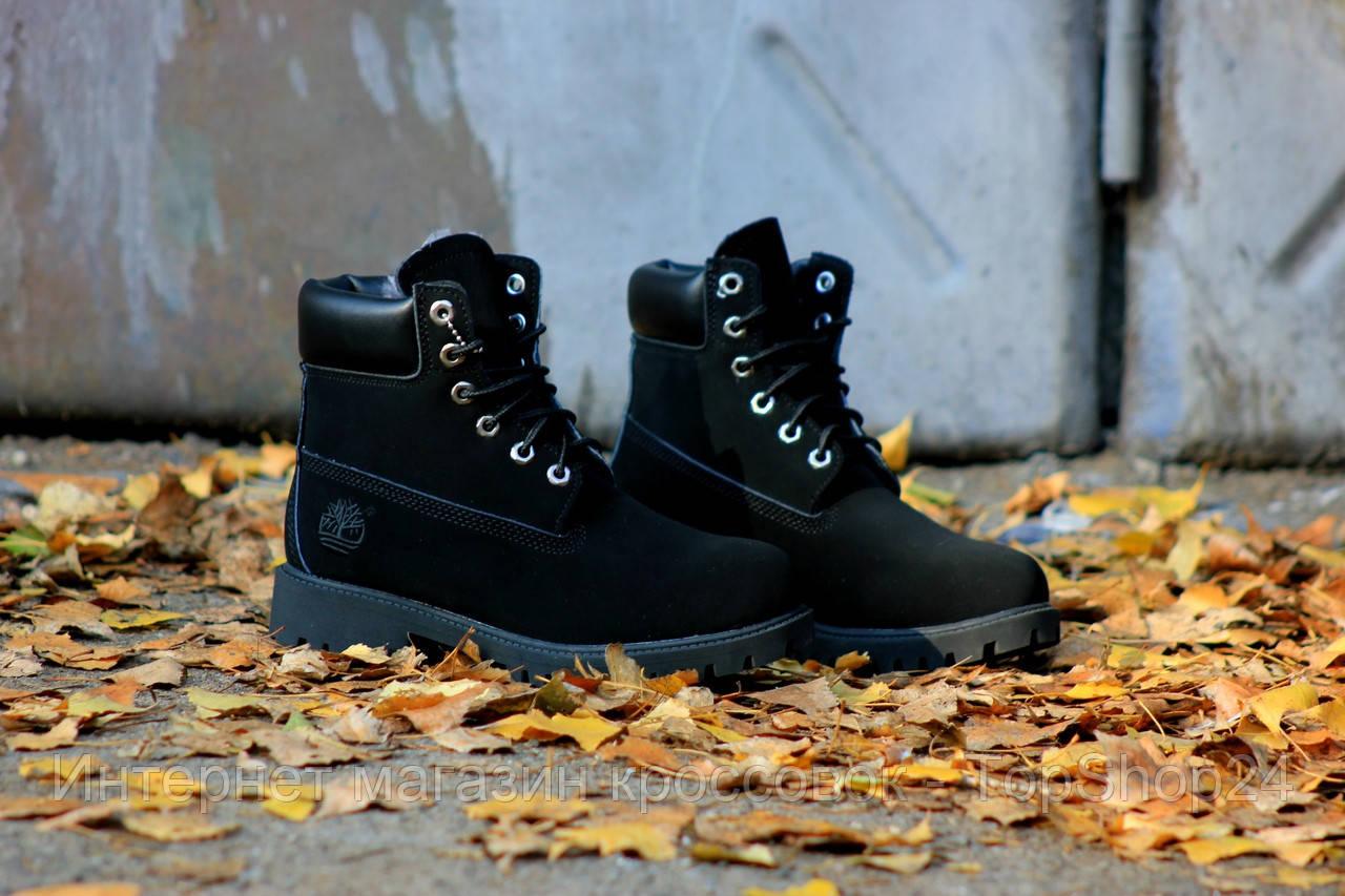 Ботинки Timberland Black ( Черный ) (реплика А+++ )