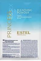 Пудра для обесцвечивания волос Estel Professional Princess Essex Bleaching Powder (30ml)