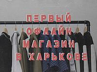 Перший офлайн магазин Т О Х А