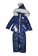 Комплект (куртка+полукомбинезон) 3968 синий цвет (104)