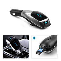 FM Модулятор Car Bluetooth Charger X5