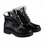 Зимние качественные ботинки на шнуровке от производителя
