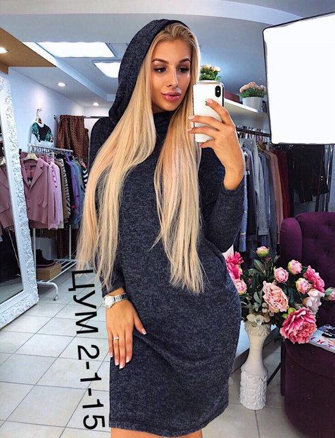 a8803497ddf Теплое платье туника футляр с капюшоном ангора софт - Інтернет-магазин  жіночого одягу Feshion-