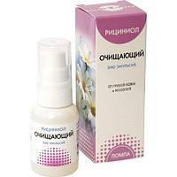 Рициниол-О, Очищающий (эмульсия для ухода за огрубевшей кожей на основе касторового масла)