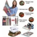 Порядок в доме: хранение и уборка