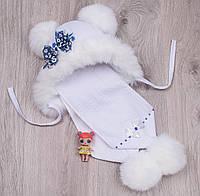 Шапка и шарф зимние с помпонами