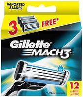 Gillette Mach3 сменные кассеты (12 шт)