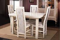 Стол обеденный, раскладной из массива дерева, классический -Европа (цвет -слоновая кость, белый, венге, орех)