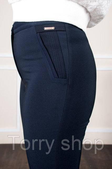 Женские  брюки синего цвета, на байке