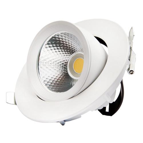 Встраиваемый LED светильник VL-XP07 15W белый 24°