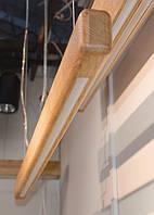 Деревянный LED светильник VELA RAFTER 30W