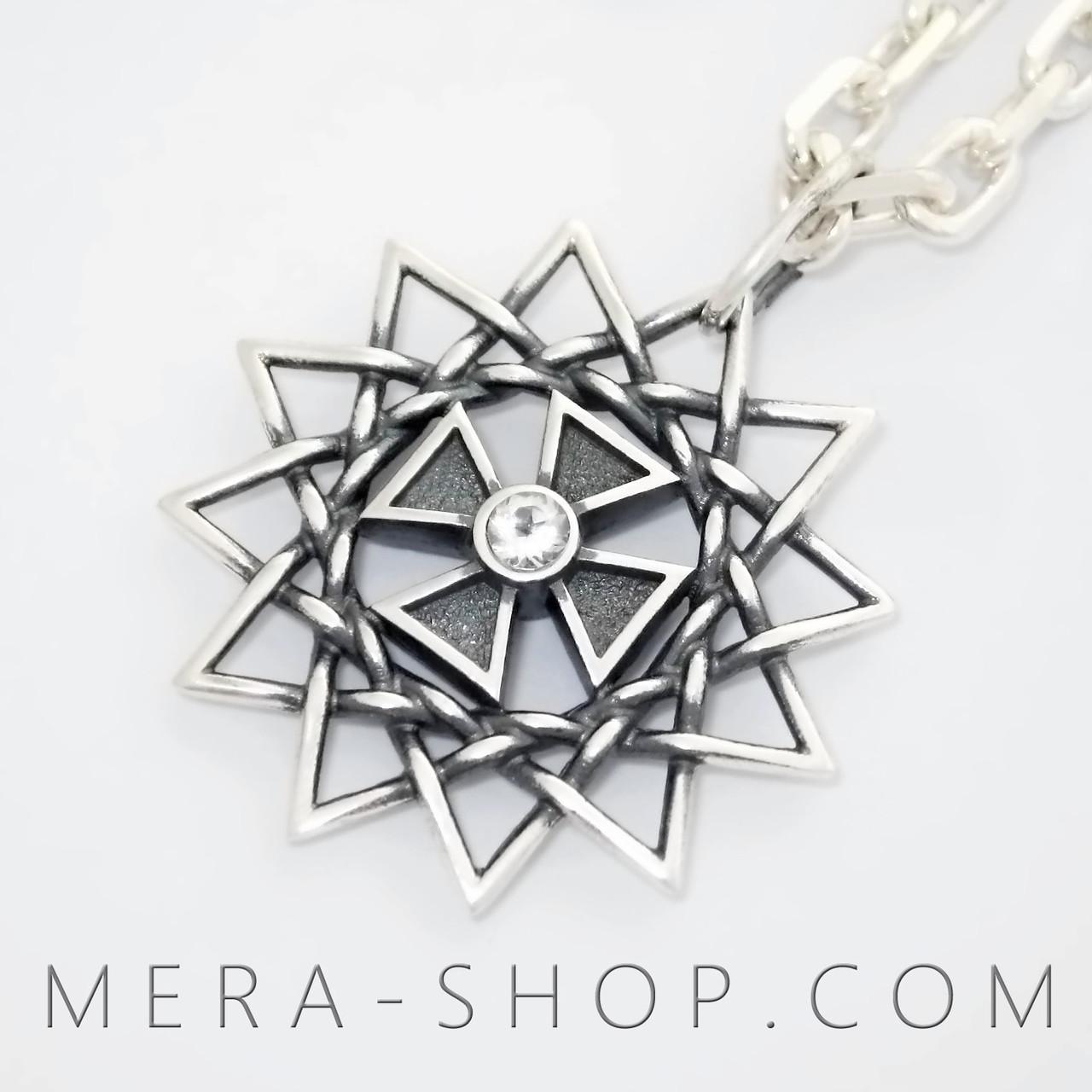 Звезда Эрцгаммы из серебра 925 пробы двухсторонняя, кулон с фианитами (30 мм, 5.3 г)