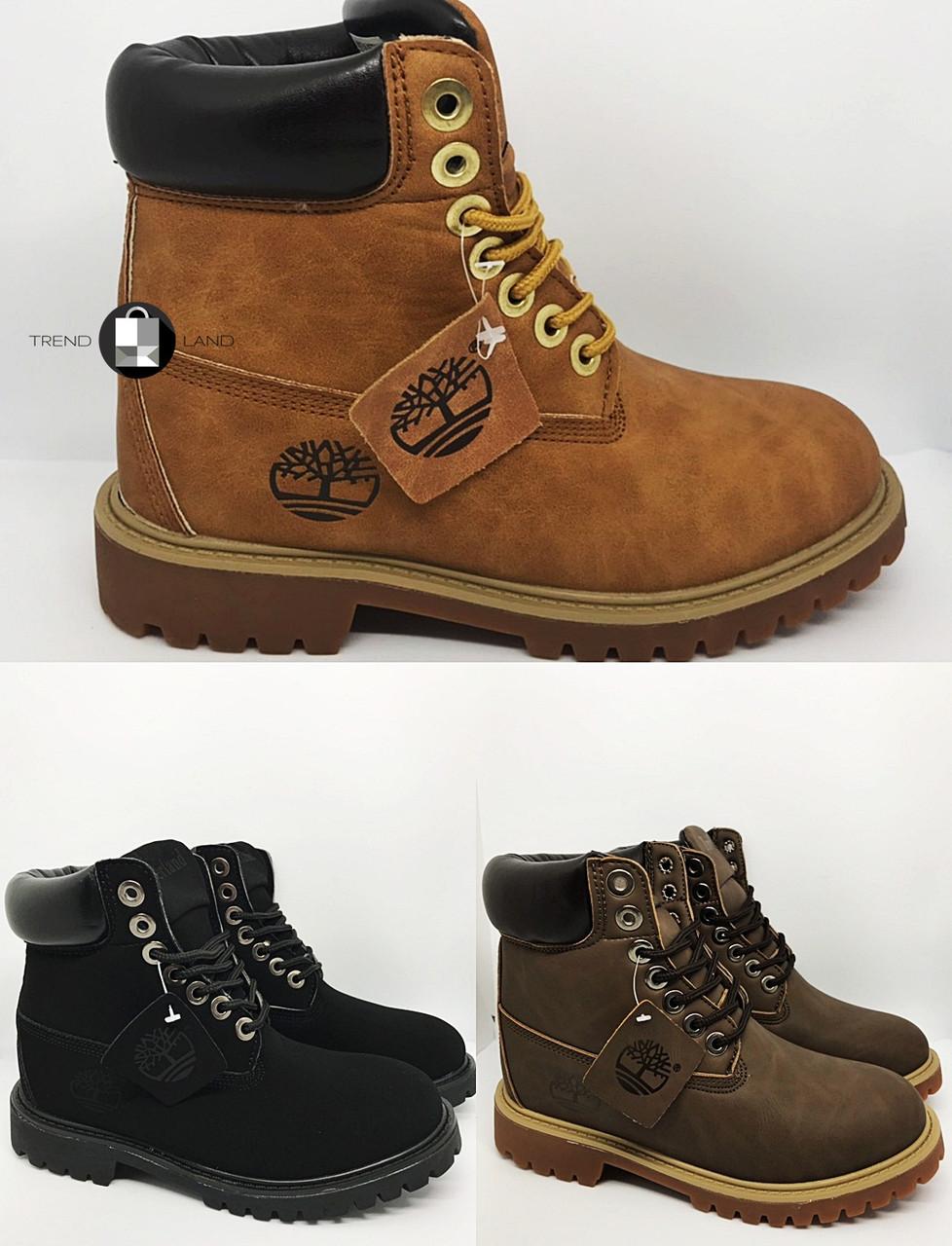 703b25de5b64 Мужские ботинки в стиле Timberland Boots 3 цвета в наличии -  Интернет-магазин