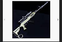 Брелок для ключей винтовка снайперская из игры PUBG SKS