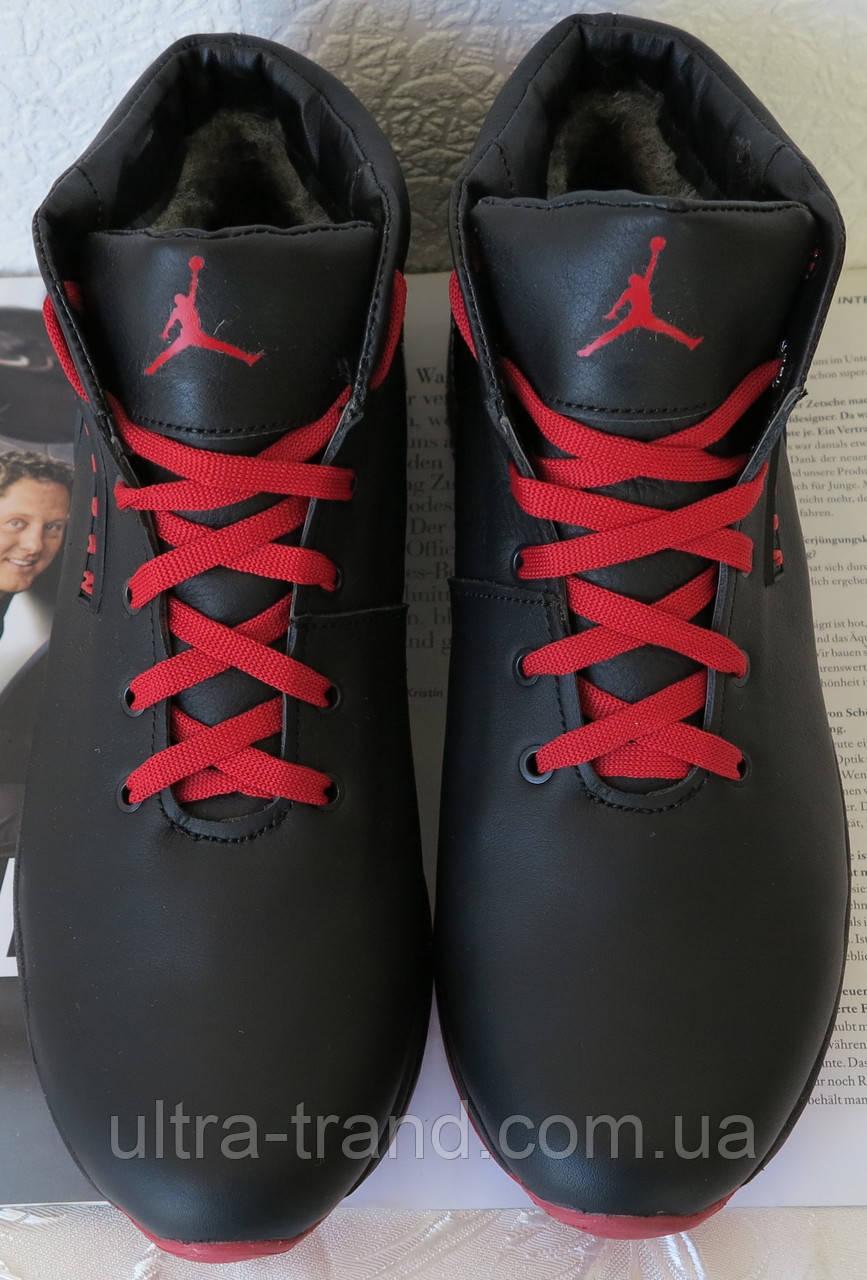 03f065d8 Jordan RP зимние мужские кроссовки кожа черные с красным: продажа ...