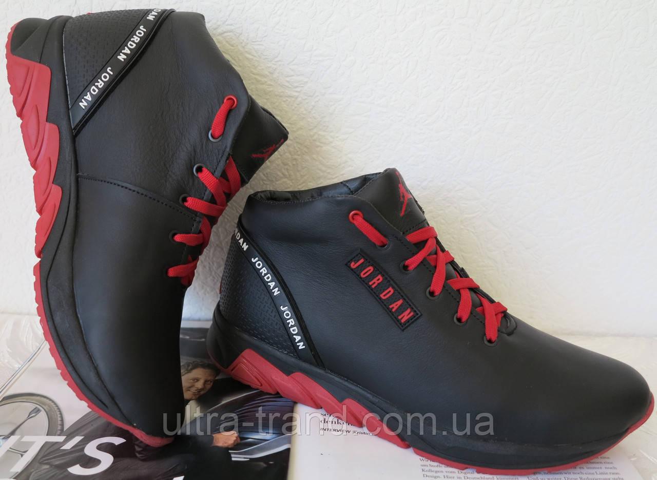 9671f44b Jordan RP зимние мужские кроссовки кожа черные с красным - Интернет магазин  Ultra-Trend в