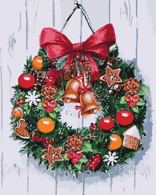 картина по номерам Рождественский венок