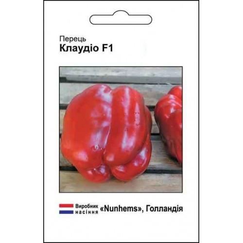 Перец сладкий Клаудио F1 100 семян Nunhems