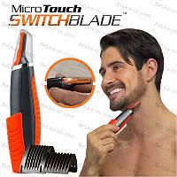 Триммер универсальный MicroTouch SwitchBlade, Машинка для стрижки бороды, носа, ушей, висков, бровей  , фото 1