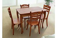 Компактный кухонный стол из массива дерева -Смарт (цвет - коньячный)Т