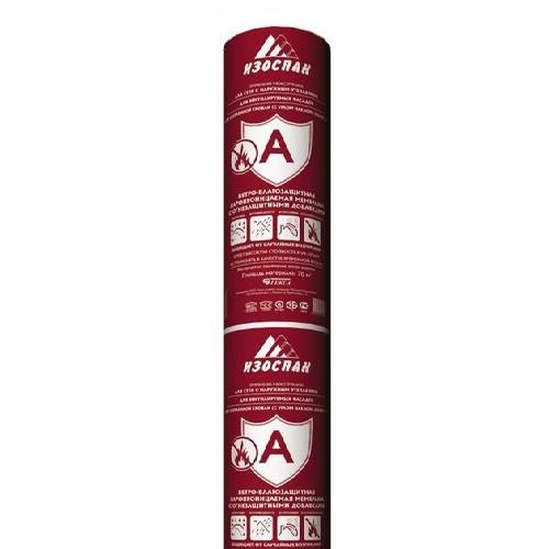 Изоспан А с ОЗД - Ветро-влагозащитная мембрана с огнезащитными добавками - 1,6 × 70 кв.м