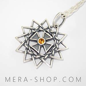 Звезда Эрцгаммы с цитрином жёлтым двухсторонняя подвеска - амулет из серебра 925 пробы (30 мм, 5.3 г)