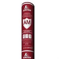 Изоспан AM - Гидро-ветрозащитная паропроницаемая мембрана - 1,6 × 70 кв.м