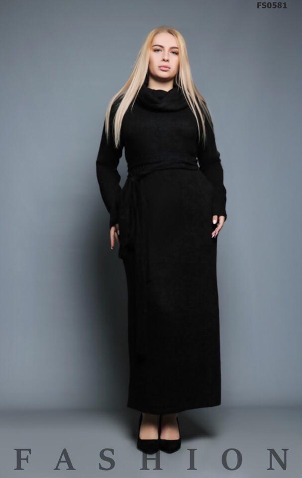 8fd3c2a0191 Женское теплое платье в пол черное (р. 48-58) - Magret женская