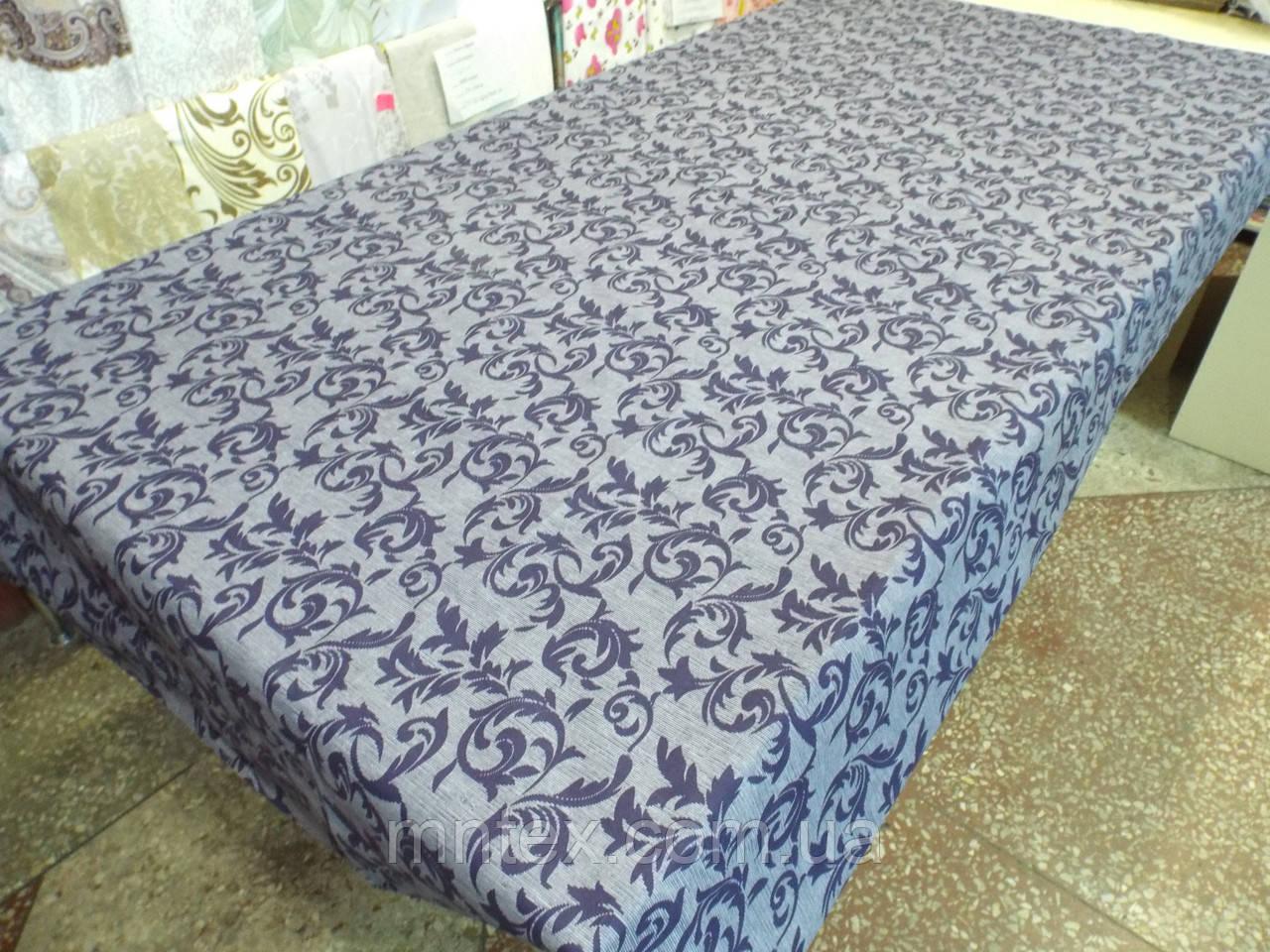 Ткань для пошива постельного белья бязь голд Жаккард баклажан