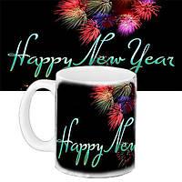 Кружка подарок с принтом Счастливого Нового года  (33237)