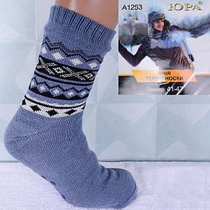 Тёплые домашние носки с тормозами Юра A1253-2