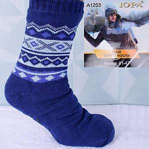 Тёплые домашние носки с тормозами Юра A1253-3