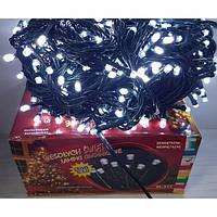 Новогодняя светодиодная гирлянда белая 300Led для дома и улицы на черном проводе 22 м