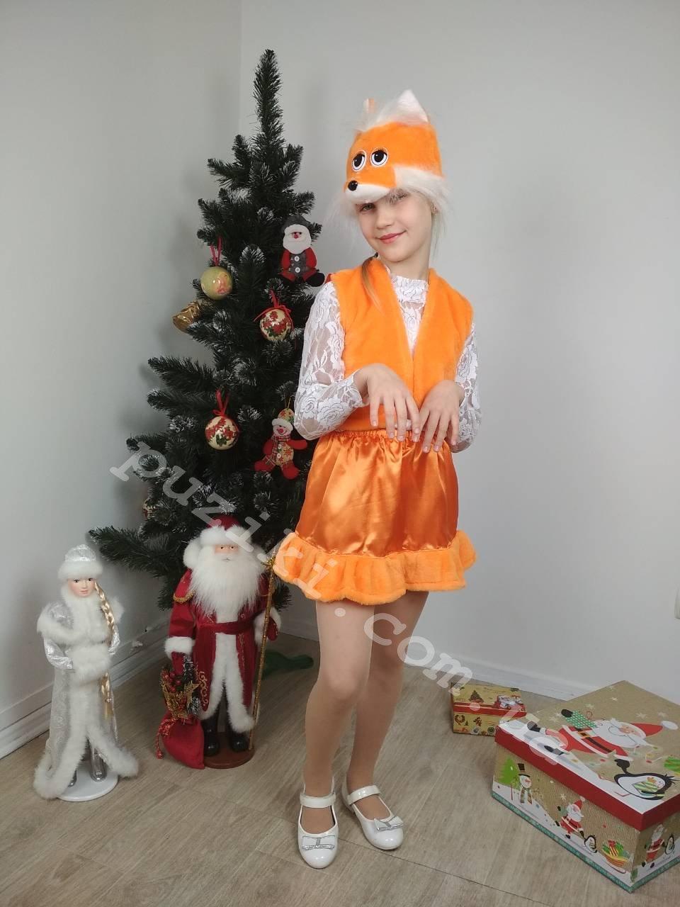 Детский карнавальный костюм Лисичка из атласа 2-6 лет
